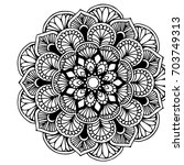 mandalas for coloring book.... | Shutterstock .eps vector #703749313