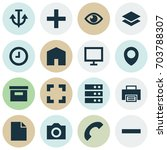 user icons set. collection of...