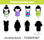 shadow matching game for... | Shutterstock .eps vector #703805587