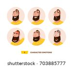 characters avatars emotion in... | Shutterstock .eps vector #703885777
