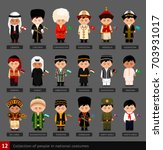 boys in national costumes. set... | Shutterstock .eps vector #703931017