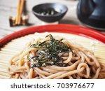 soba noodles japanese food | Shutterstock . vector #703976677