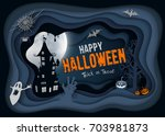 halloween night background with ... | Shutterstock .eps vector #703981873