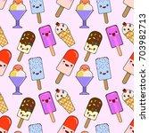 ice cream seamless pattern on... | Shutterstock .eps vector #703982713