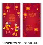 chinese new year celebrations | Shutterstock .eps vector #703983187