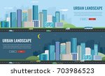 day and night urban landscape.... | Shutterstock .eps vector #703986523