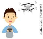 the man operating the drone   Shutterstock .eps vector #704004913