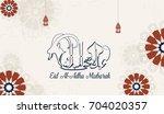 vector illustration of eid al... | Shutterstock .eps vector #704020357