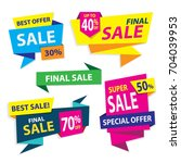 pack of sale origami banners   Shutterstock .eps vector #704039953