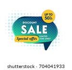 modern sale banner design.... | Shutterstock .eps vector #704041933