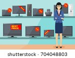 manager in store with tvs ... | Shutterstock .eps vector #704048803
