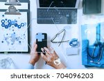 top view of smart medical... | Shutterstock . vector #704096203