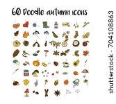 big set of handdrawn unique... | Shutterstock .eps vector #704108863