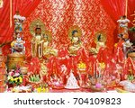 god of china golden red food... | Shutterstock . vector #704109823