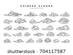 collection clouds in chinese... | Shutterstock .eps vector #704117587