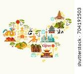 china landmarks  map silhouette.... | Shutterstock .eps vector #704192503