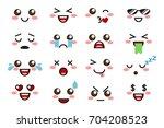 kawaii emoji. cute emoticons | Shutterstock .eps vector #704208523