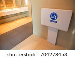 baby's diaper table changing...   Shutterstock . vector #704278453