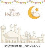 eid al adha greeting card ... | Shutterstock .eps vector #704293777