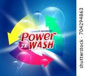 power wash detergent powder... | Shutterstock .eps vector #704294863