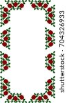 the stylized ethnic ornament ... | Shutterstock .eps vector #704326933