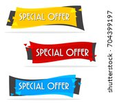 special offer sale banner for... | Shutterstock .eps vector #704399197