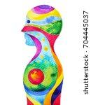 human head  chakra power ... | Shutterstock . vector #704445037