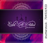 abstract eid al adha background | Shutterstock .eps vector #704531923