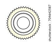 computer gear symbol | Shutterstock .eps vector #704642587