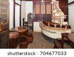 wuzhen  china   june 24  2016 ... | Shutterstock . vector #704677033