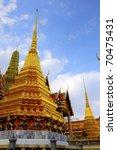 golden stupa at wat phra kaew... | Shutterstock . vector #70475431