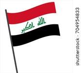 flag of iraq   iraq flag waving ... | Shutterstock .eps vector #704954833