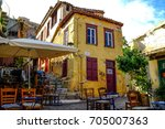 place district   ahens  greece  ...   Shutterstock . vector #705007363