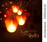 shubh deepavali hindi text... | Shutterstock .eps vector #705013123