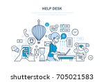 help desk concept. technical... | Shutterstock .eps vector #705021583