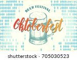 oktoberfest poster. oktoberfest ... | Shutterstock . vector #705030523