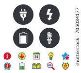 electric plug icon. fluorescent ... | Shutterstock .eps vector #705034177