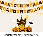 halloween garland vector frame | Shutterstock .eps vector #705059773