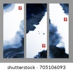 banners with abstract blue ink... | Shutterstock .eps vector #705106093