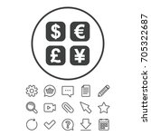 currency exchange sign icon.... | Shutterstock .eps vector #705322687