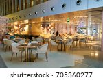 doha  qatar   circa may  2017 ...   Shutterstock . vector #705360277