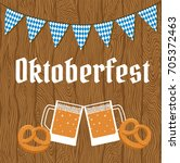 oktoberfest poster with bunting ... | Shutterstock .eps vector #705372463