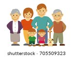 family illustration   with... | Shutterstock .eps vector #705509323