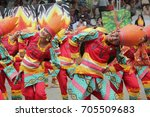 davao city  philippines  august ... | Shutterstock . vector #705509683