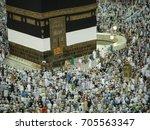 mecca  saudi arabia.   nov 7... | Shutterstock . vector #705563347