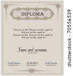 diploma paper vector... | Shutterstock .eps vector #70556539