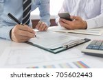 administrator team analyze data ... | Shutterstock . vector #705602443