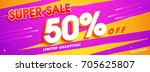 super sale with 50  off. social ... | Shutterstock .eps vector #705625807