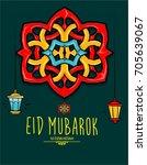 eid al adha | Shutterstock .eps vector #705639067