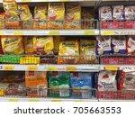 kelantan  malaysia   august 21  ... | Shutterstock . vector #705663553